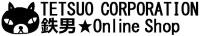 鉄男 TETSUO Official Site
