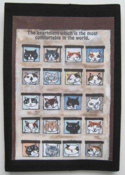 画像1: ハードカバー用ブックカバー・転写プリント(猫マンション)